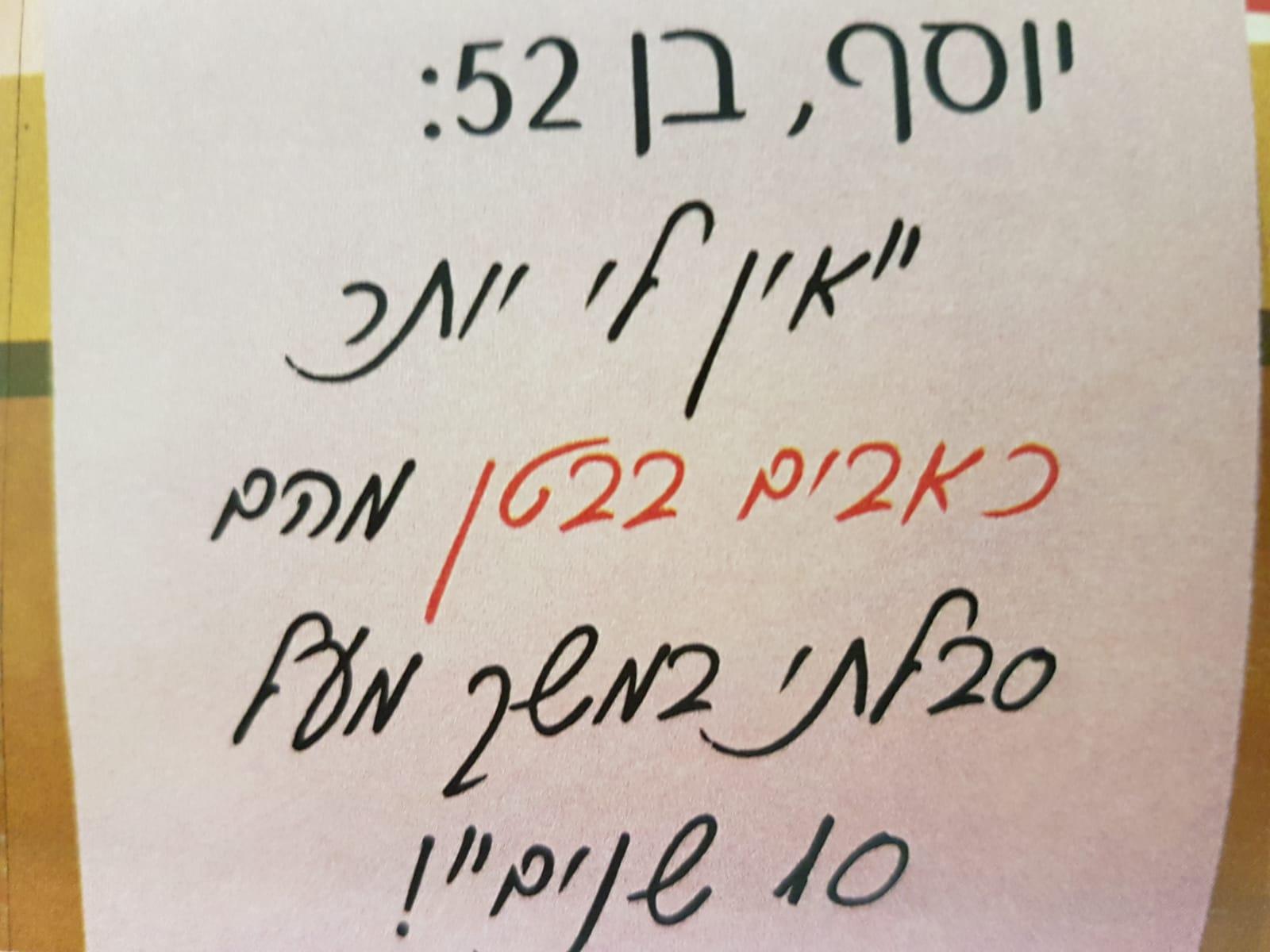 f8da6e39-21a8-4197-8104-21cce10d86f9